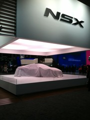 Acura NSX before the reveal.