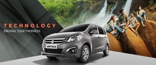Maruti Suzuki Ertiga   Multi Utility Vehicle Or Best Muv Car
