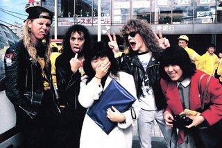 Metallica Metallica 29291047 2262 1509