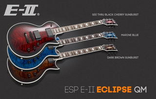 2014 Product Preview: ESP E-II