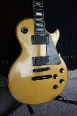 Gibson Les Paul Custom