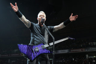 James Hetfield's ESP Custom Shop Purple Baritone Snakebyte