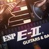 ESP E-II: The New Standard