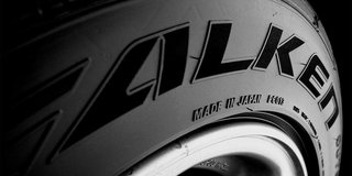 Solo Spec Class Tire Announced